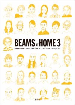 beamsathome3